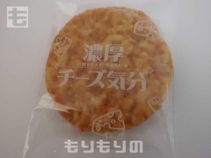 濃厚チーズ気分1