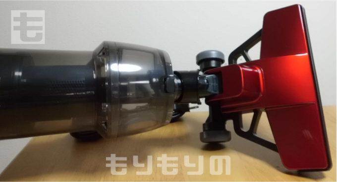 ツインバード サイクロンスティック型クリーナー3