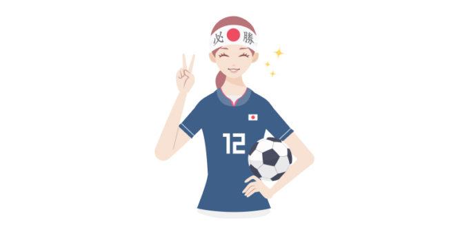 女性 サッカー 必勝