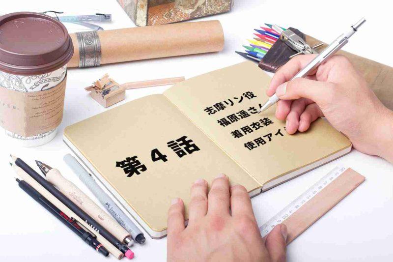 ゆるキャン△ 第4話 福原遥さん