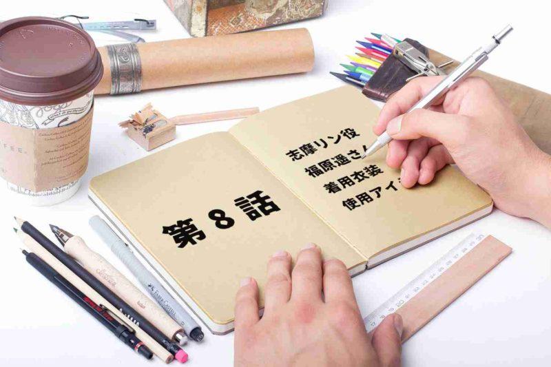 ゆるキャン△ 第8話 福原遥さん