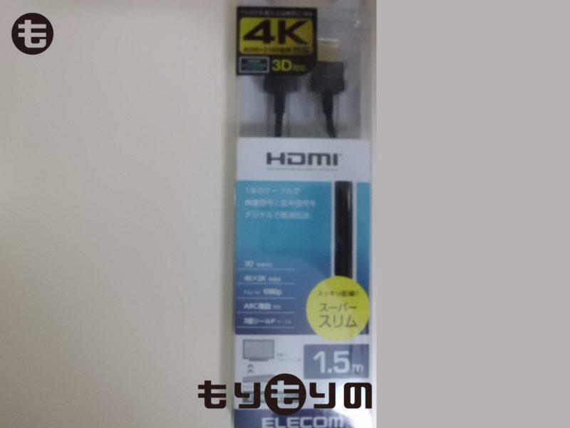 エレコム HDMIケーブル パッケージ ケーブルあり