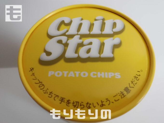 チップスターバターしょうゆ味1