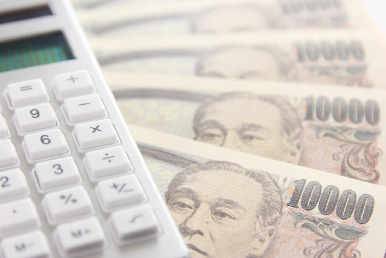 銀行のセキュリティ対策 お金 電卓