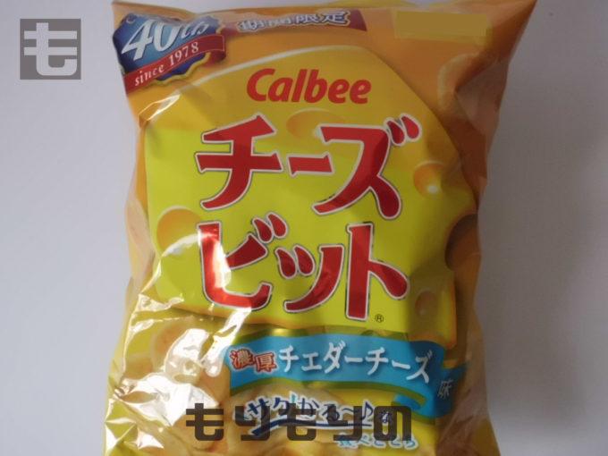 カルビー チーズビット 濃厚チェダーチーズ味