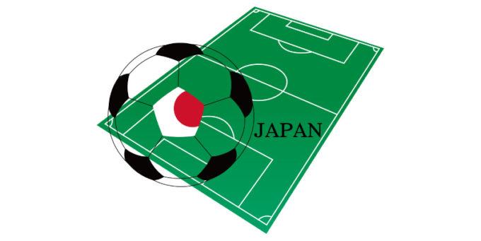 サッカーグラウンド 日本