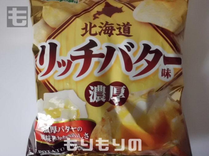 山芳製菓 ポテトチップス 北海道リッチバター味