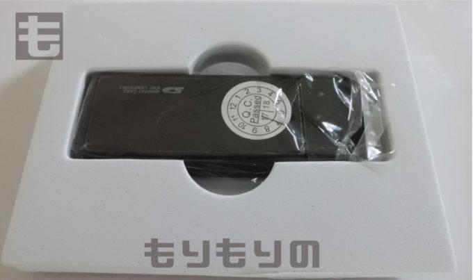 WISEUP 16GB 超小型USBメモリ隠しスパイカメラミニビデオ 本体