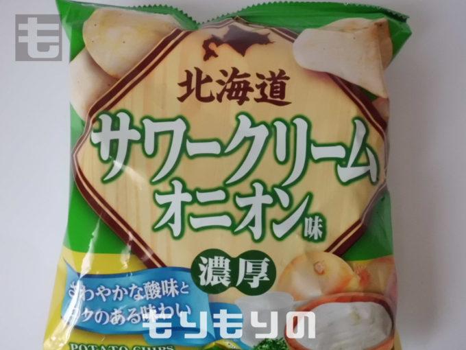 山芳製菓 ポテトチップス 北海道サワークリームオニオン味
