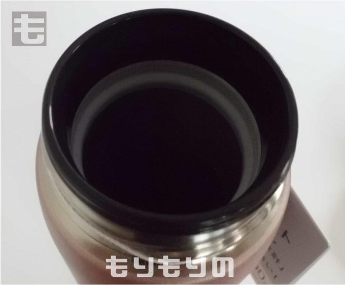 象印 ZOJIRUSHI 水筒 直飲み ステンレスマグ 本体 飲み口
