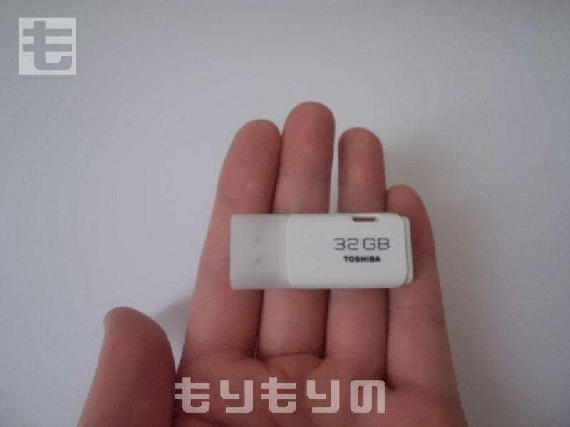 東芝 TOSHIBA USBメモリ32GB 手に乗せてみた 表面