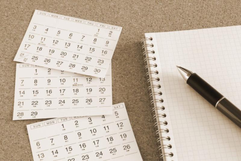 カレンダー 筆記用具