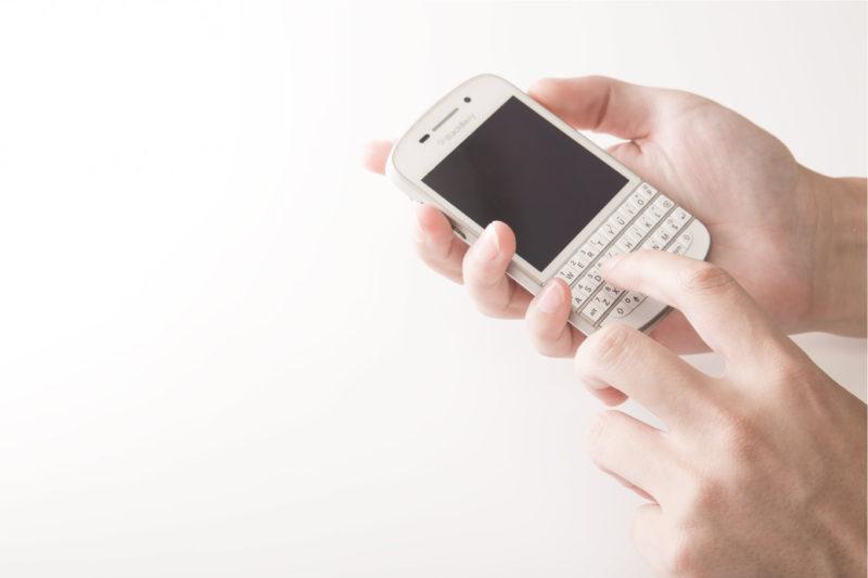 電話 携帯 スマホ