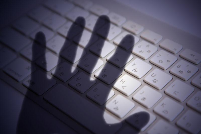 パソコン セキュリティ パスワード