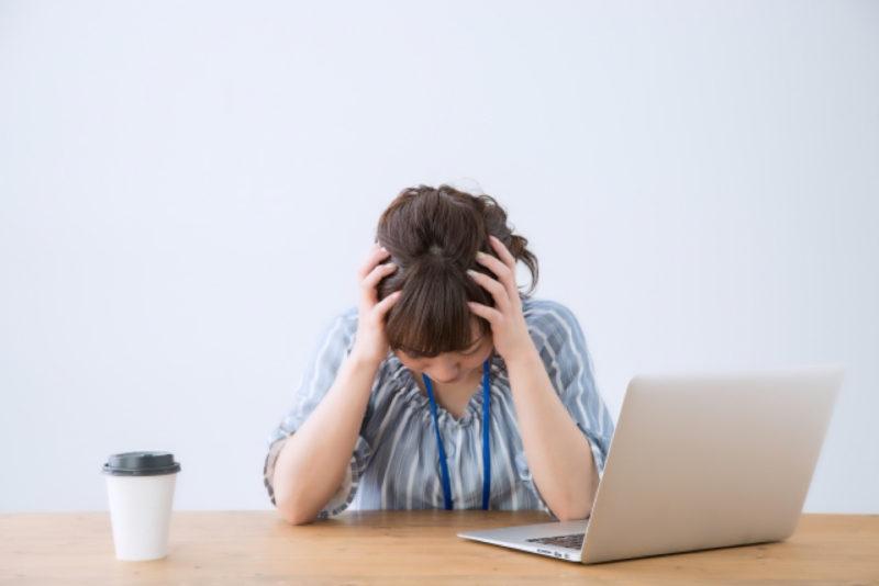 パソコン 困る 絶望