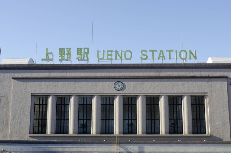 上野駅 鉄道 JR