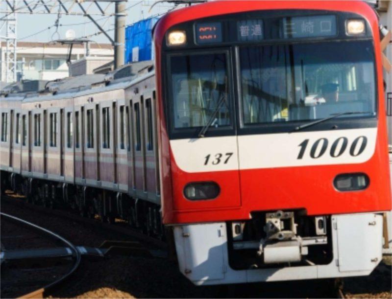 京急 1000形 車両