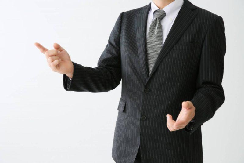 男性 ビジネスパーソン
