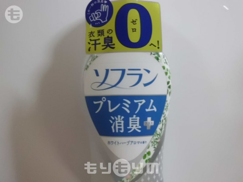 ソフラン プレミアム消臭プラス 柔軟剤 ホワイトハーブアロマの香り