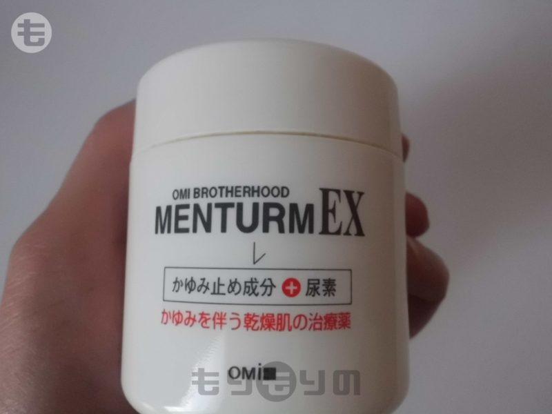 近江兄弟社メンターム EXプラスクリーム
