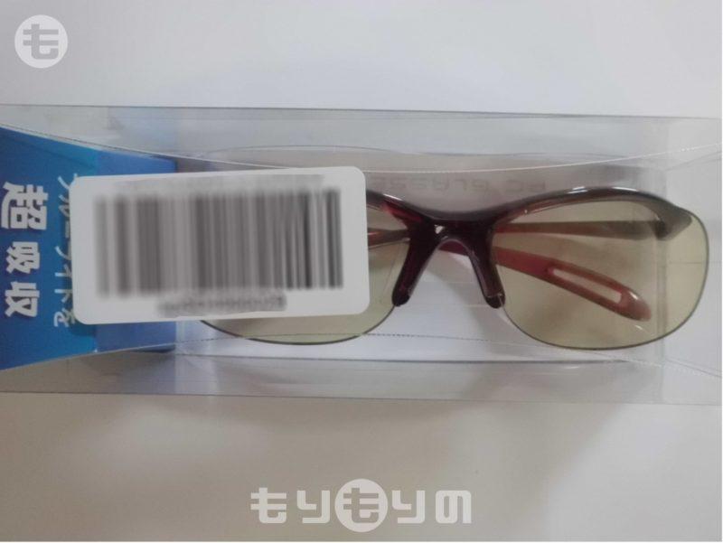 エレコム ブルーライト対策眼鏡