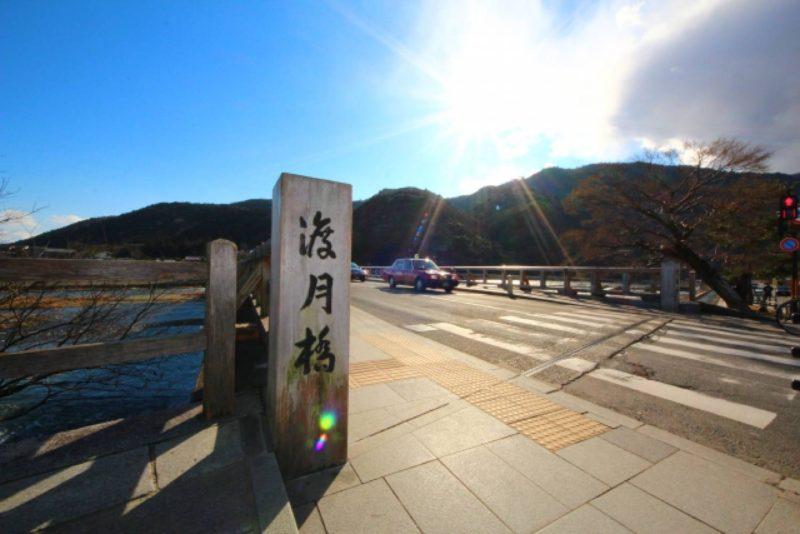 京都 嵐山 渡月橋 古都