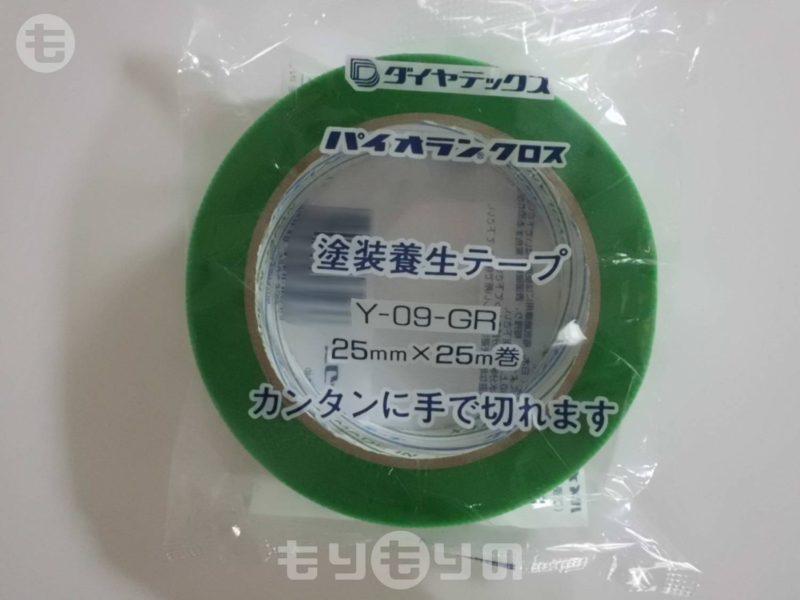 ダイヤテックス パイオランクロス 養生用テープ