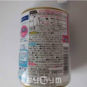 ライオン(LION) トップ ハイジア (HYGIA) 除菌・消臭スプレー