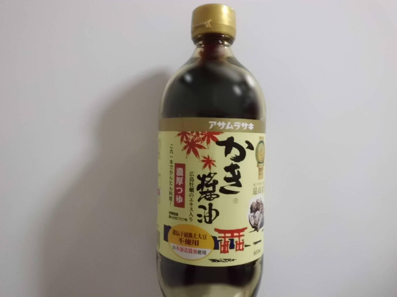 アサムラサキ かき醤油