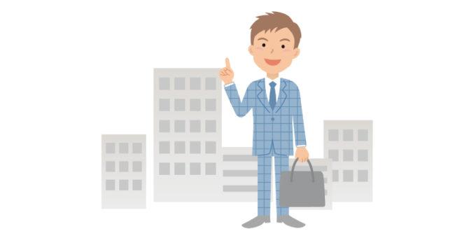 ビジネスパーソン ビジネスマン オフィスビル群